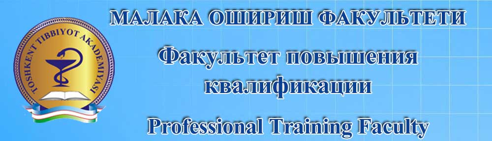 Professional Training Faculty